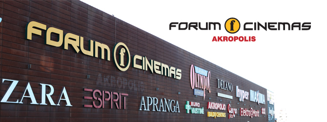 Cinema akropolis